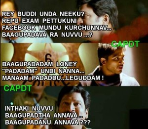 Funny Dialogues About Exams