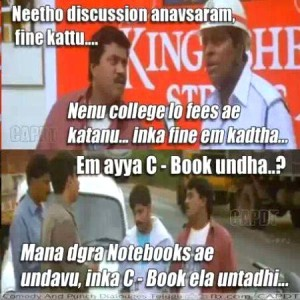 Neetho Discussion Anavsaram Fine Kattu....