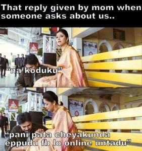 Telugu Movie Funny Pic