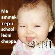 Ma Ammaki Repu School Ledni Cheppa