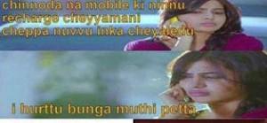 I Hurttu Bunga Muthi Petta.. - Samantha