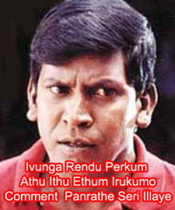 Vadivelu Photo Comment In Tamil