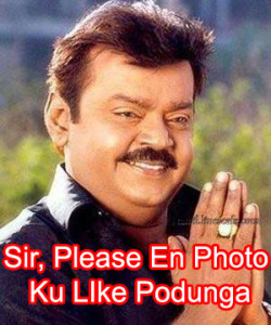 Sir Please En Photo Ku Like Podunga