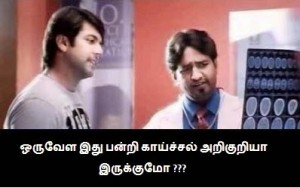 Santhanam Doctor Reaction Picture Comment