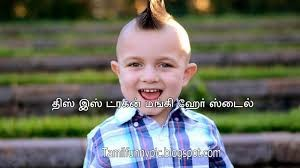 This Is Dragan Monkey Hair Style