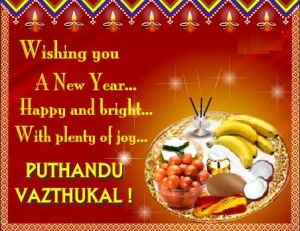 Tamil New Year 2015