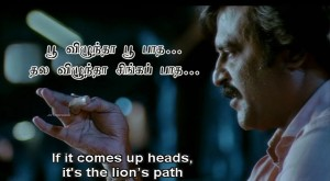 Sivaji Movie Funny Dialogue In Tamil