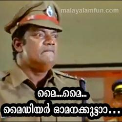Myy... Myyy... My Dear Omanakutta Facebook Comment Image