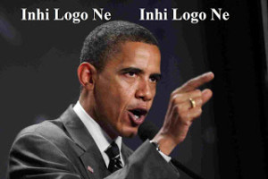 Inhi Logo No Facebook Comment Pictures