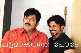 Chalamaakathe Podae Fb Picture Comment