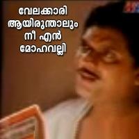 Velakkari Aayirunthalum Picture Comment