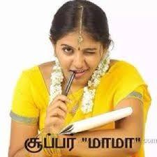 Super Mama Actress Anjali