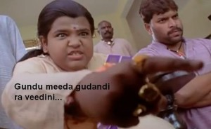 Gundu Meeda Gudandi Ra Veedini...