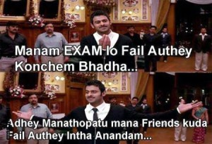 Manam Exam Lo Fail Authey Konchem Bhadha...