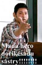 Mana Hero Dorikesadu Sastry !!!!!!!!