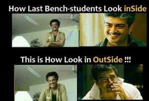 How Last Bench Students Look In Inside & Outside