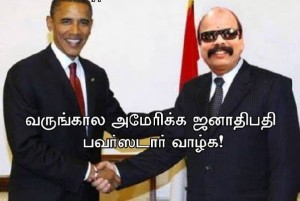 Tamil Funny Pictures American President Powerstar