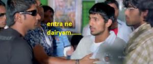 Enti Ra Ne Dairyam... Photo Comments
