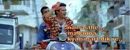Namasthe Mallanna Kya Smart Dikhre