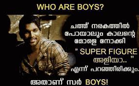 Who Are Boys? Fb Photo Comment