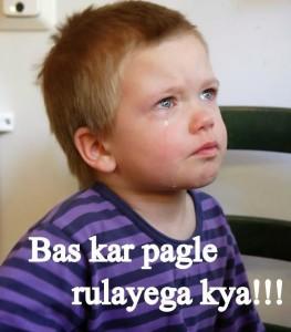 Bas Kar Pagle Rulayenga Kya!!!