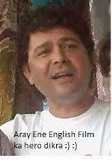 Aarey Ene English Filmo Ka Hero Dikra