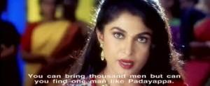 Funny Dialogue Of Ramya Krishnan