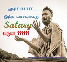 Ayyaa... Intha Maasamavathu Salary Varuma?????