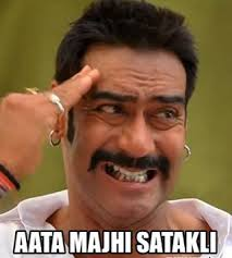 Aata Majhi Satakli Funny Pic
