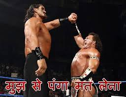 Funny Photo Comment Pic In Hindi