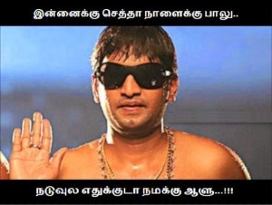 Santhanam New Funny Comment