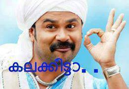 Dileep - Kalakkida Photo Comment Pic