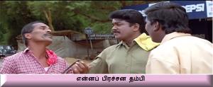 Enna Prachana Thambi Vadivelu Comedy Comment