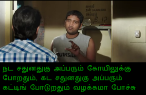 Santhanam Cutting Comedy Image For Fb