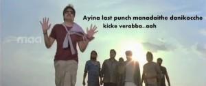 Ayina Last Punch Manadithe Aa Kick Ye Veru Abba