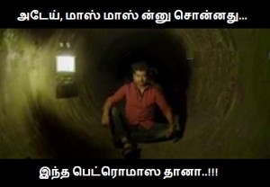 Vijay In Kaththi Movie Funny Picture