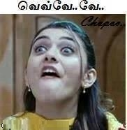 Tamil Actress Funny Face Reaction