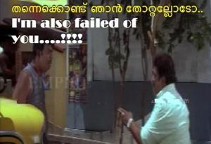 I'm Also Failed Of You- Salim Kumar