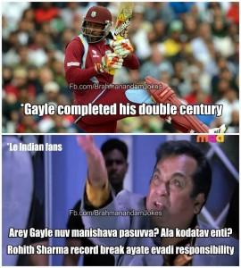 Arey Gayle Nuv Manishava Pasuvva?