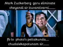 Mark Zuckerberg Garu Eliminate Cheyandi Sir Ituvantivarni....