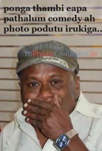 Ponga Thambi Eapa Pathalum Comedy Ah Photo Podutu Irukiga ..