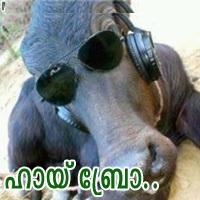Hi Bro Malayalam Scrap Image