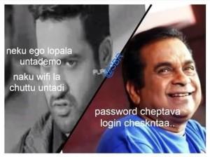 Neku Ego Lopala Untademo Naku Wifi La Chuttu Untadi