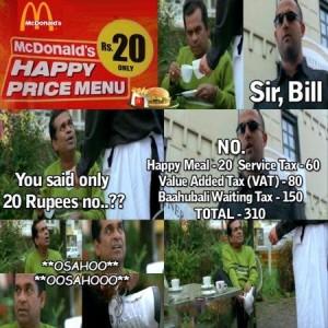 Brahmanandam Funny Comment Dialogue
