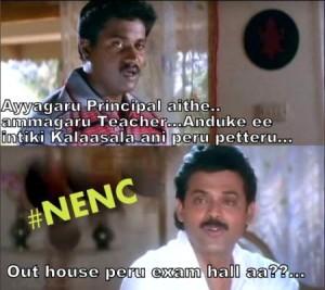 Out House Peru Exam Hall Aa??...
