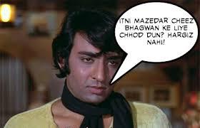 Itni Mazedar Cheez Bhagwan Ke Liye Chhod Dun?