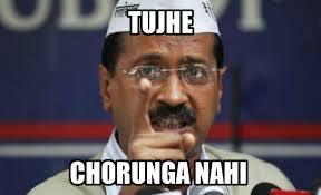 Tujhe Chorunga Nahi Funny Comment Pic