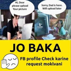 Jo Baka Funny Comment Image