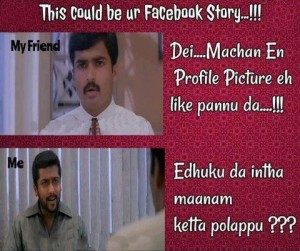 This Could Be Ur Facebook Story....!!!
