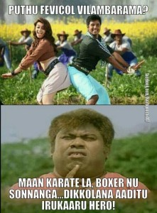 Puthu Fevicol Vilambarama? Funny Tamil Meme